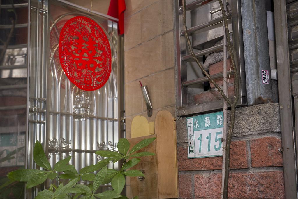 川聖+曉苓298