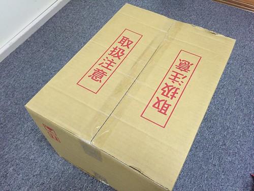 Targus box