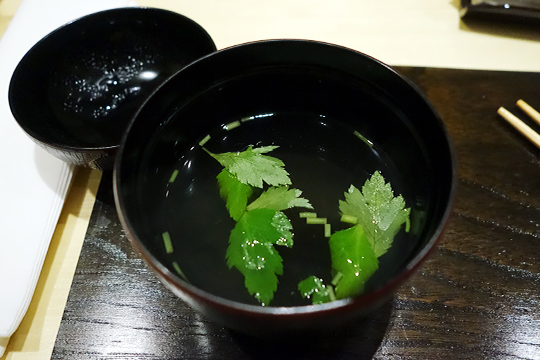 Yuzu 20 Japanese Soup