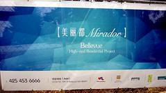 New Mirador coming to downtown Bellevue | Bellevue.com
