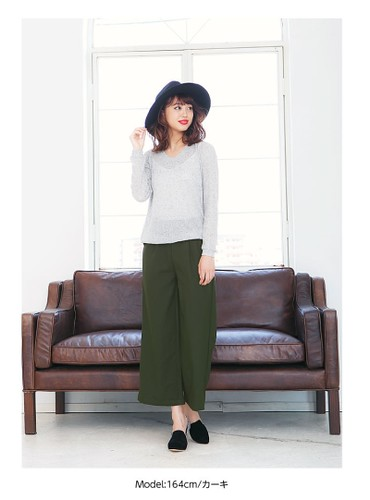 coordinate-autumn15