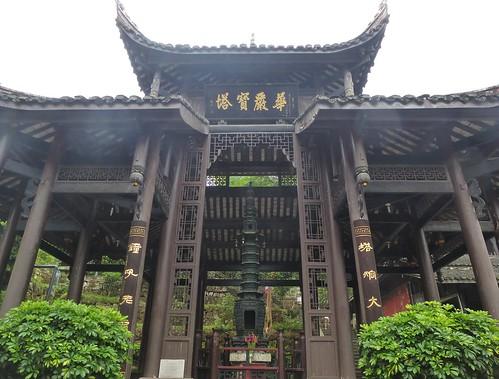 CH-Emeishan-jr1-Fuhu (24)