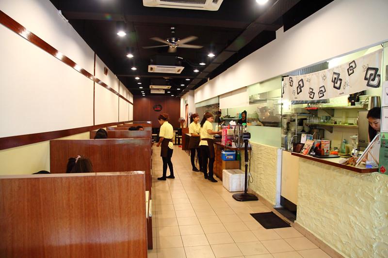 Udon-Kobo-Min-Min-Restaurant