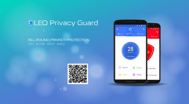 leo_privacy_guard_review