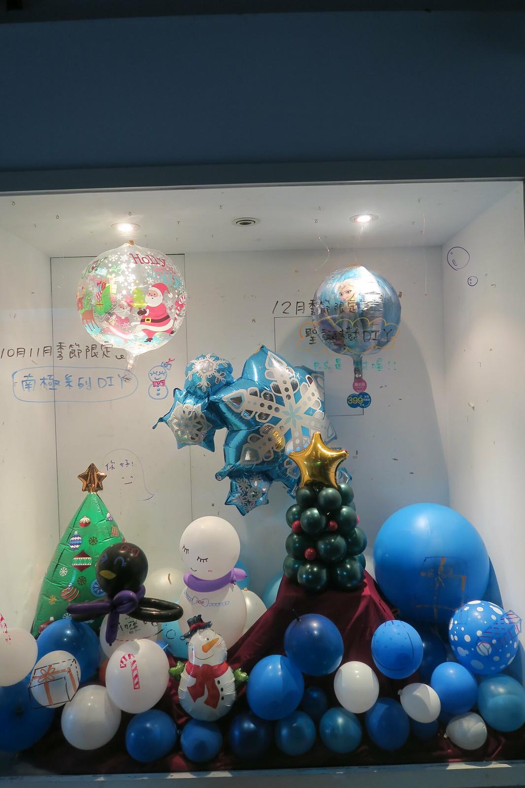 台中市神岡區氣球博物館 (39)