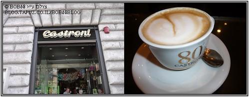 Castroni - רשת קפה ברומא