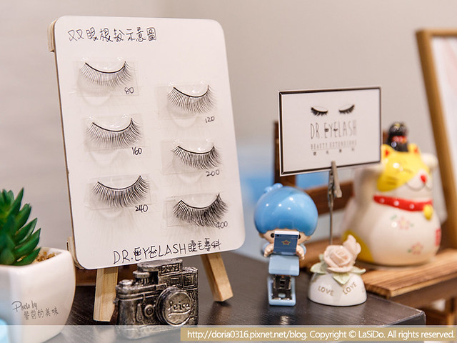 Dr. eyelash (12)
