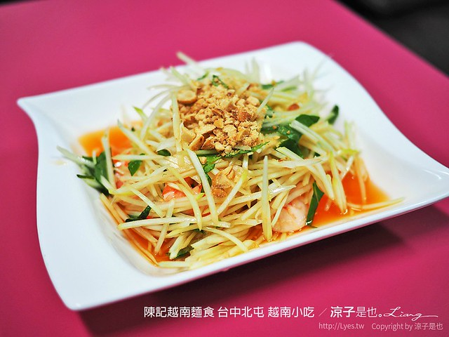 陳記越南麵食 台中北屯 越南小吃 4