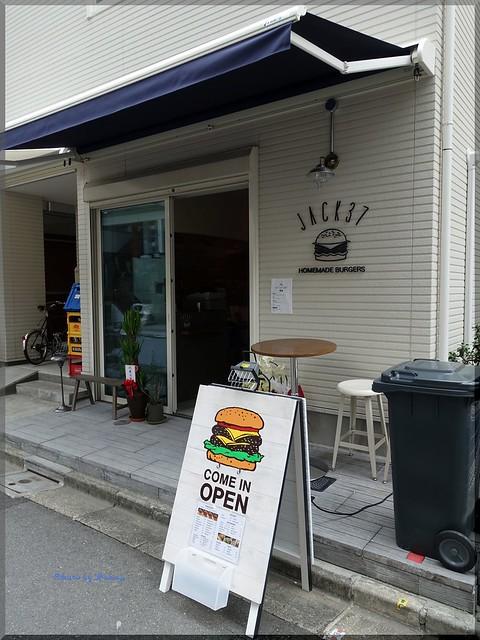 Photo:2015-09-14_ハンバーガーログブック_NewOpenおめでとうございます!【小伝馬町】Jack 37_01 By:logtaka
