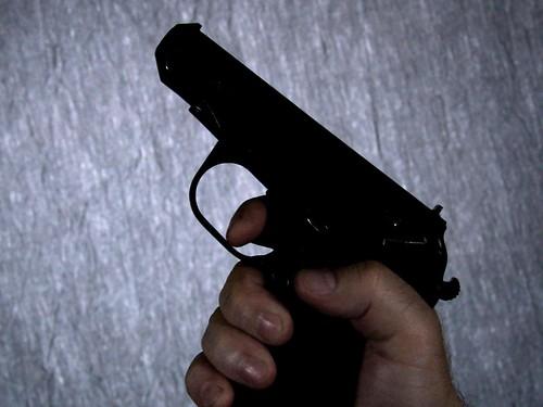 Неизвестные в Кунцево открыли стрельбу и избили четырех студентов
