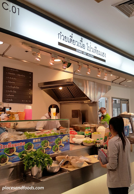 mbk center bangkok food island beef noodle stall