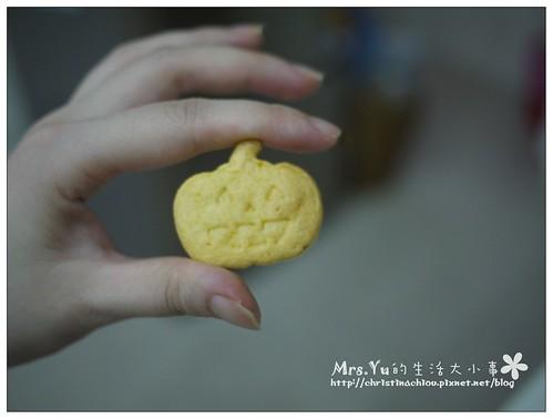 親子烘焙萬聖節南瓜餅乾
