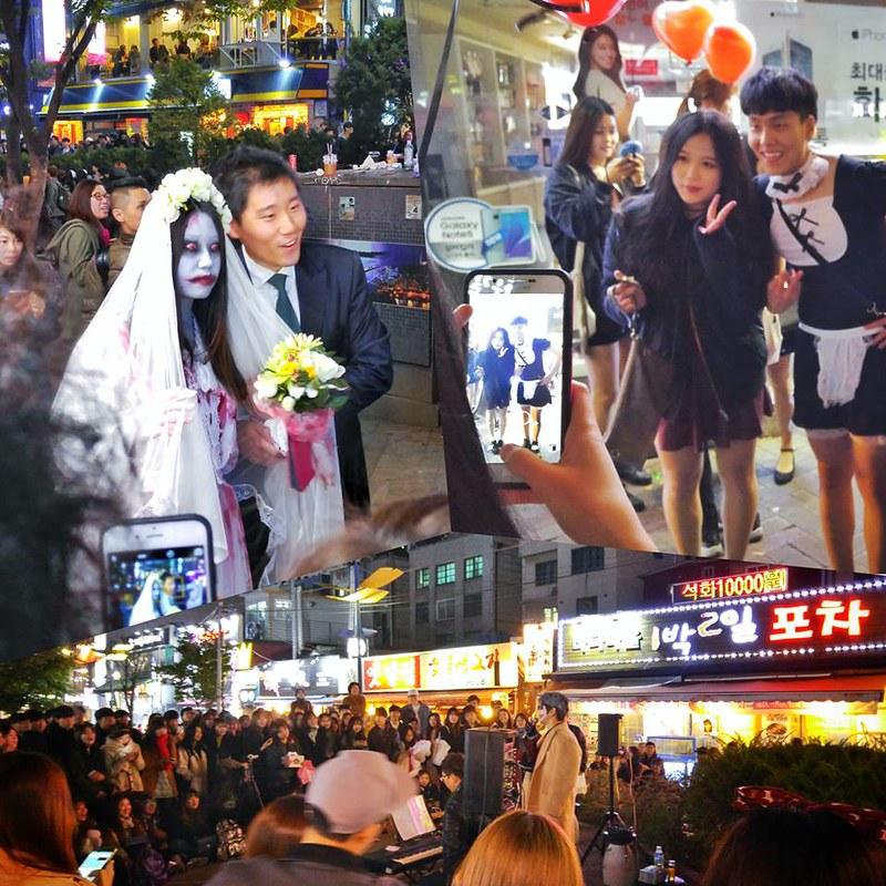 E's Seoul 03_Halloween@홍대