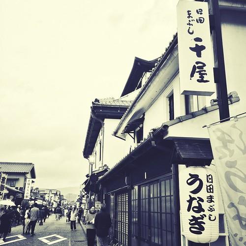 豆田城下町