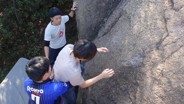 王子ヶ岳 (72)