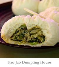 Pao Jao Dumpling House