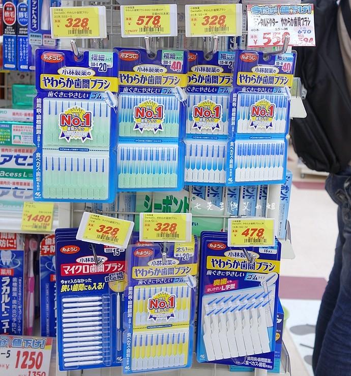 7 日本東京大阪旅遊必買藥粧、伴手禮分享 ~ 日本東京大阪旅遊購物