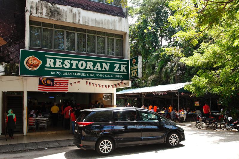 Restoran ZK Kg Attap KL