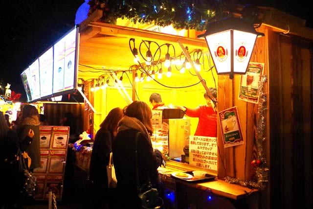 toomilog-Christmasmarket2015015