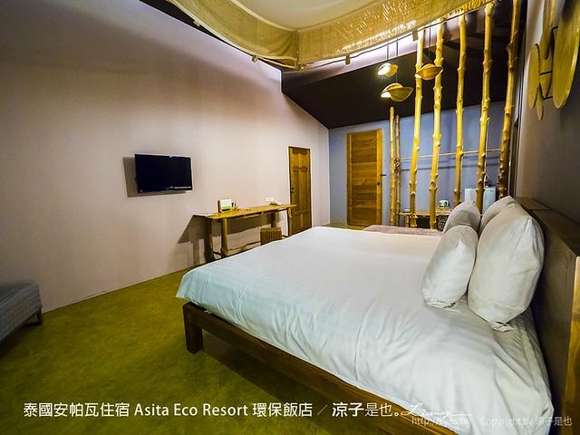 泰國安帕瓦住宿 Asita Eco Resort 環保飯店 61