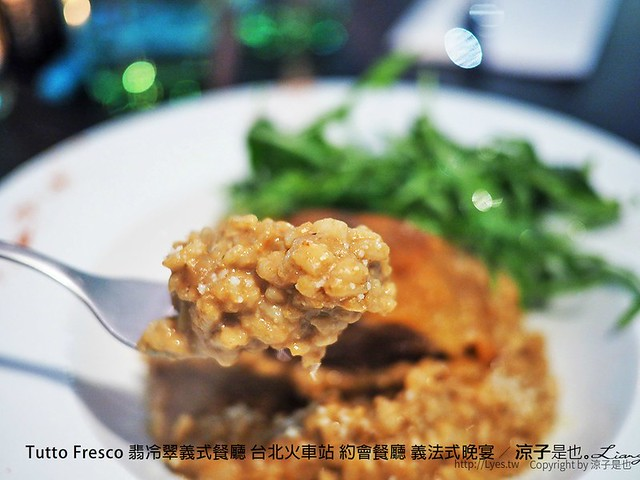 Tutto Fresco 翡冷翠義式餐廳 台北火車站 約會餐廳 義法式晚宴 41