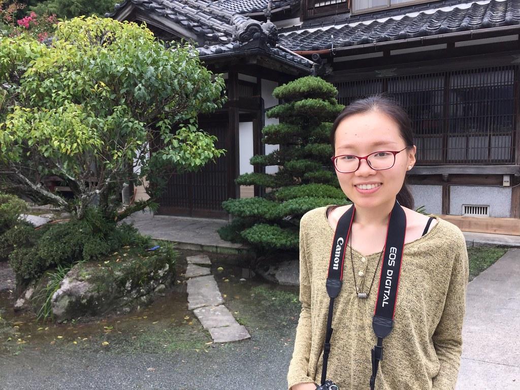 Yuwen Xue widget picture