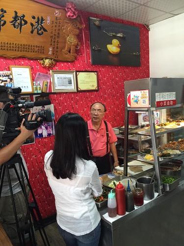 不論藍綠,只問牛肉-全台灣最好吃的高雄小王牛肉麵,連王永慶、郝龍斌、陳菊都說讚!_媒體採訪3