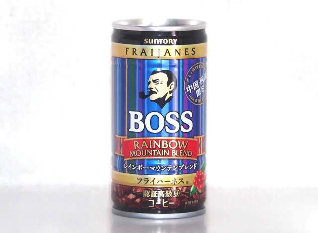 toomilog-boss008