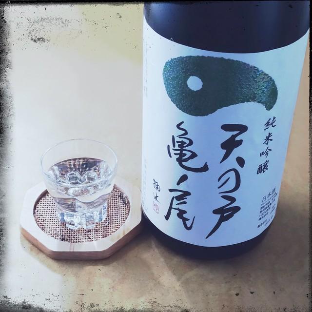 Amanoto-Kamenoo (Hiyaoroshi)