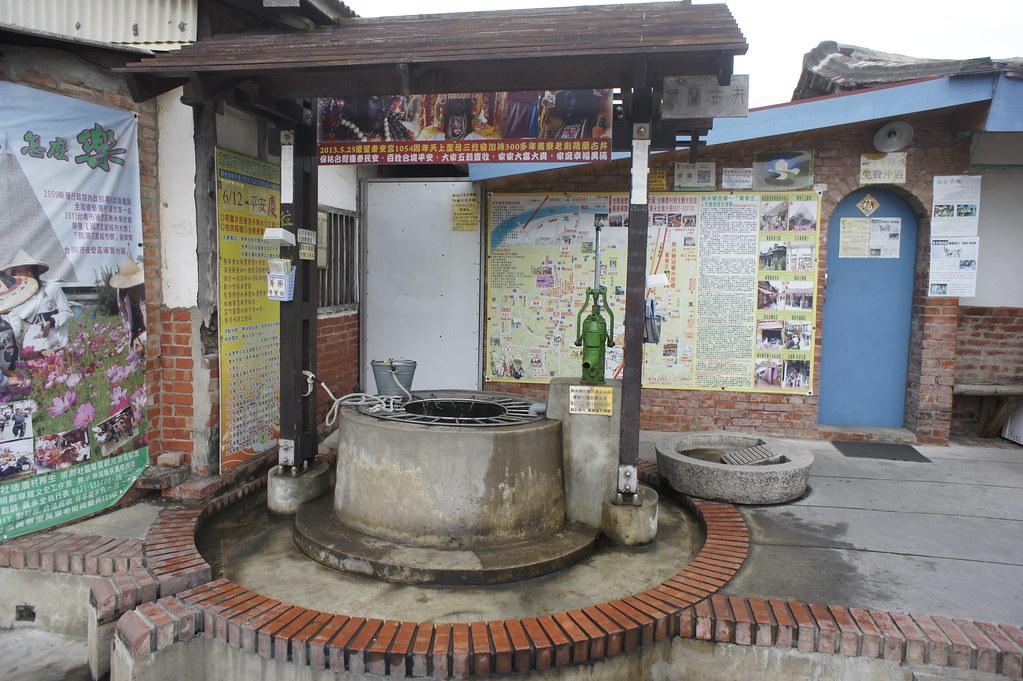 台南市後壁區無米樂故鄉 (52)
