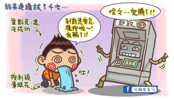 香港人移民台灣工作5