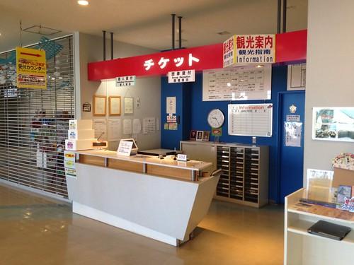 hokkaido-monbetsu-ice-breaker-garinko-pier-inside