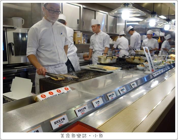 【台北大安】大安森林食堂‧道地日式小食堂 @魚樂分享誌