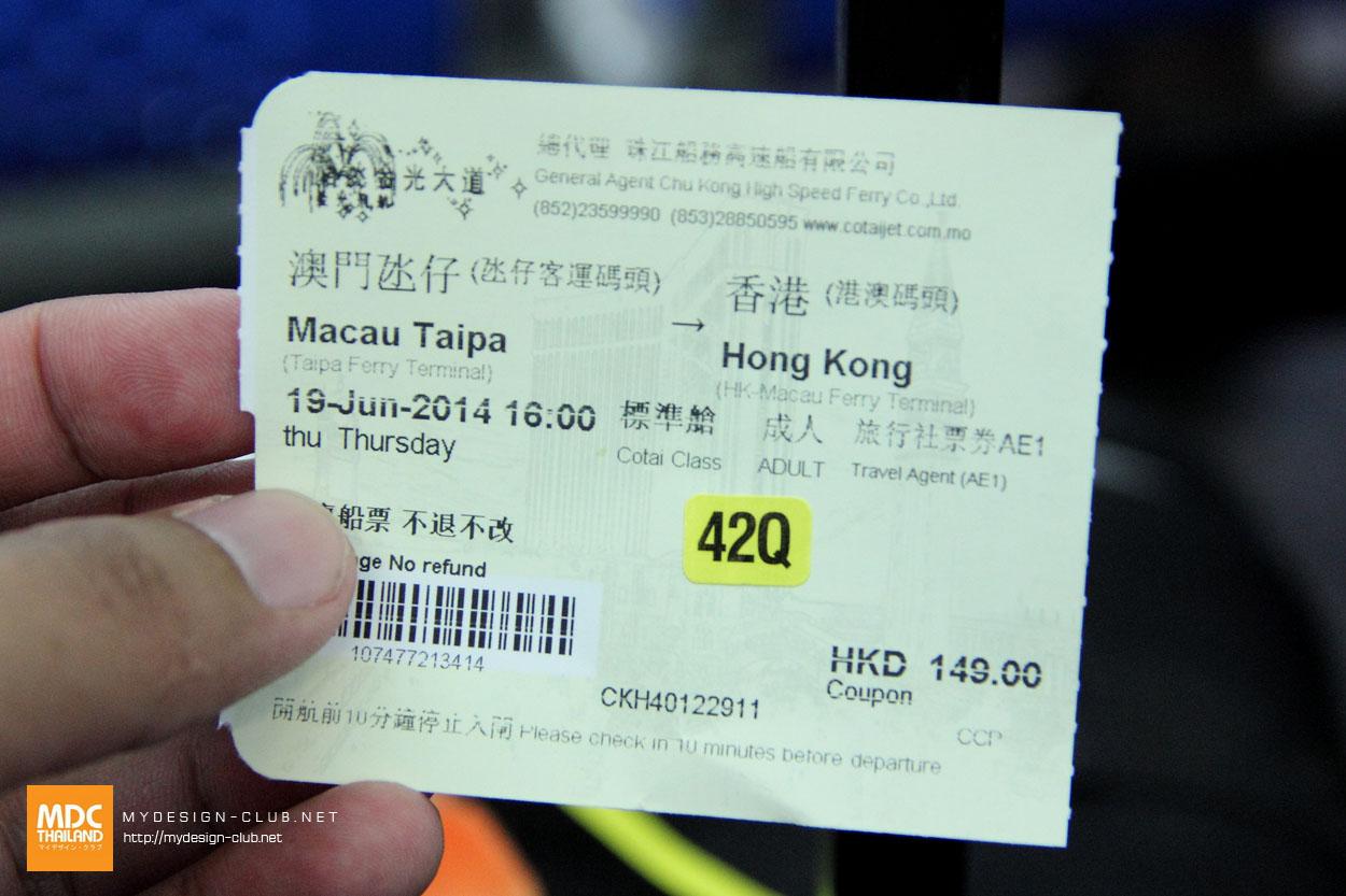 MDC-China-2014-046