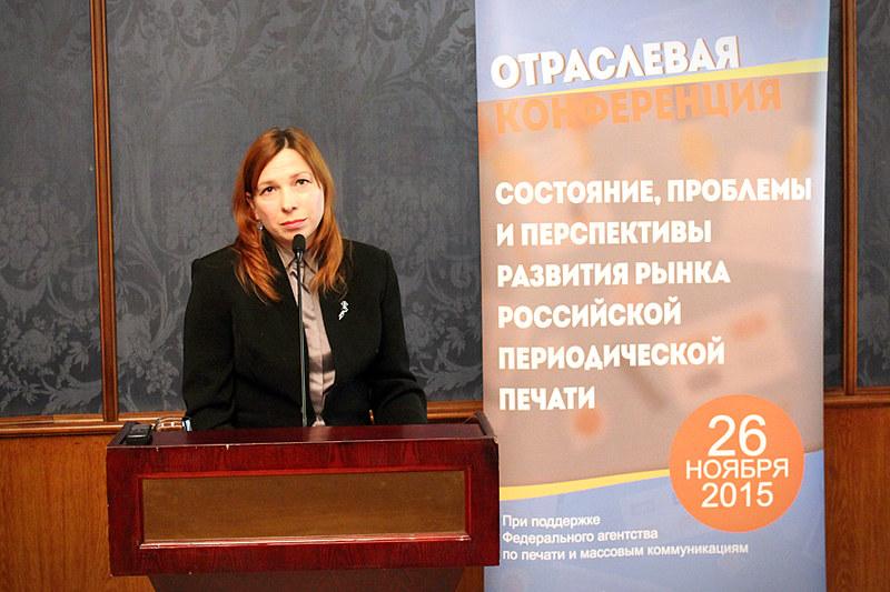 Т.В. Попова, Альянс независимых региональных издателей