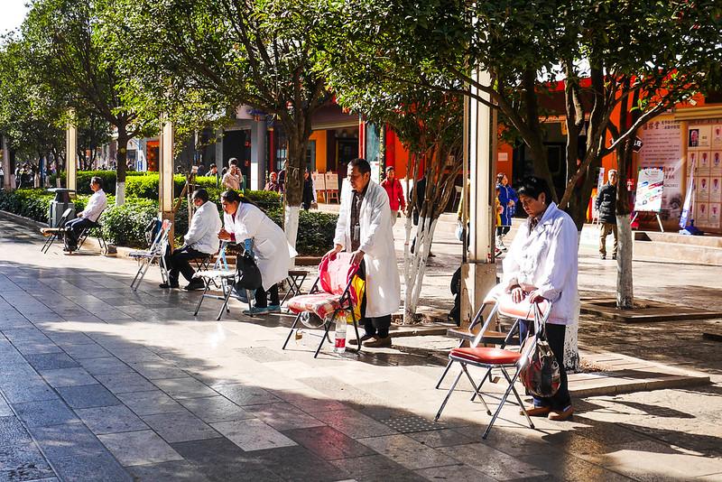 kunming_day10_14