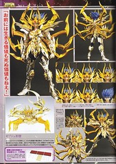 [Comentários] - Saint Cloth Myth EX - Soul of Gold Mascara da Morte  20801630832_16ca485254_m