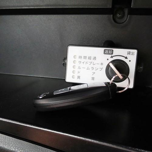 ダッシュボードの中の鍵。エンジンスタートの鍵ではない。