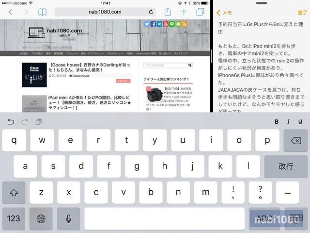 iPad mini 4レビュー01