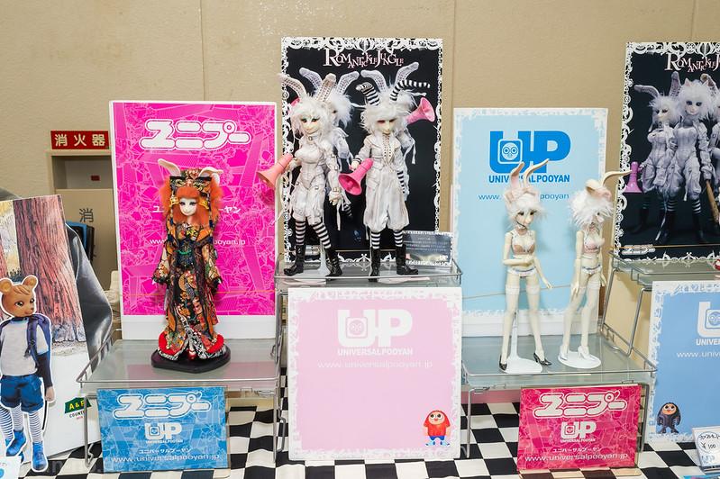 Dollshow44浜松町FINAL-1195-DSC_1191