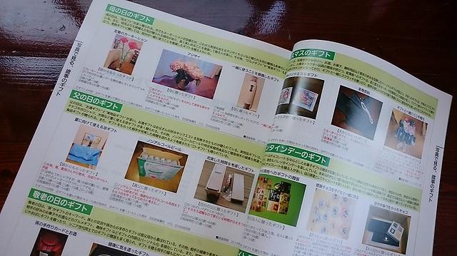 seikatsu_koudou2016_08