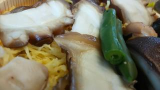 """Delicious! Octopus rice"" bento"
