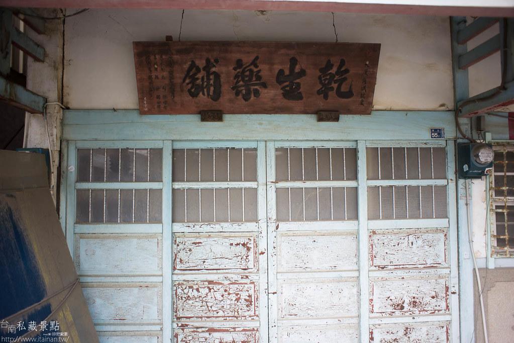 柳營太康社區-太康113 (22)