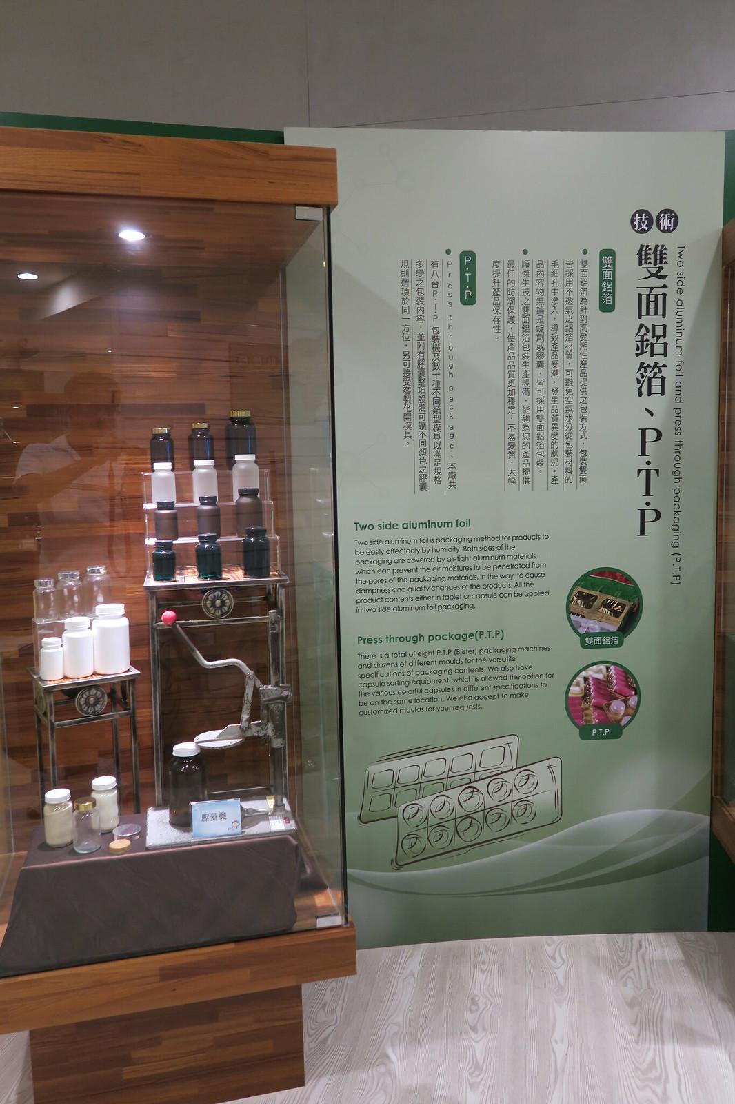 台南市南區新佰祿觀光工廠 (21)