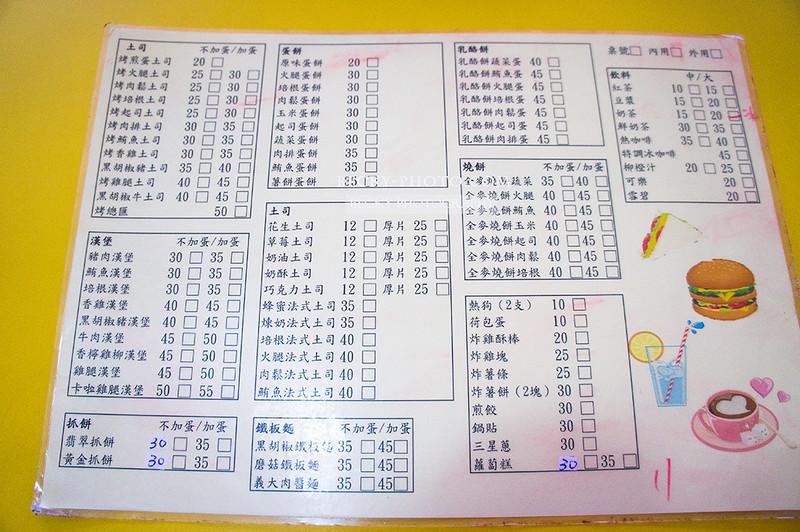 2015.Nov 花蓮吉安鄉米鹿早餐店