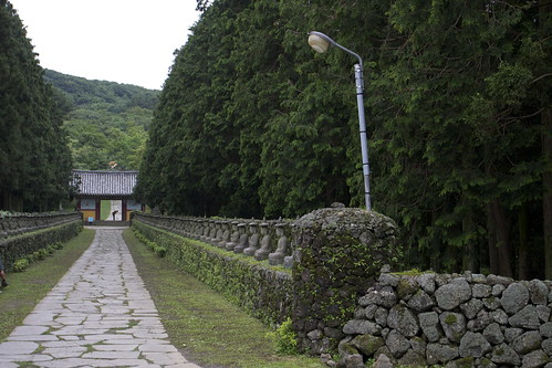 Gwaneumsa Temple - Jeju, South Korea