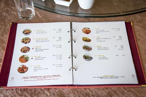 台南夢時代餐廳 - 錦霞樓台菜餐廳 2016年新菜單分享 (12)