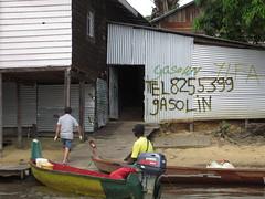 Arrêt au Suriname pour faire le plein...