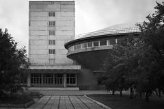 УлГТУ II. Ульяновск 2015.