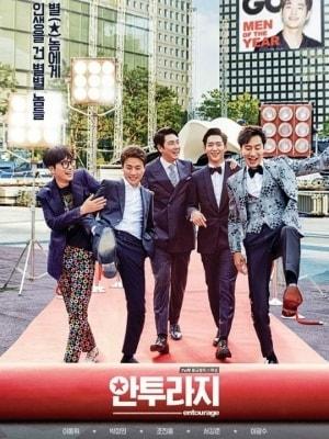 Bạn Đồng Hành - Entourage